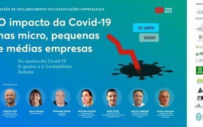 """Sessão de Esclarecimento """"O impacto da Covid-19 nas micro, pequenas e médias empresas"""""""